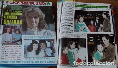 REVISTA DIEZ MINUTOS 1981 ROCÍO DÚRCAL (Coleccionismo - Revistas y Periódicos Modernos (a partir de 1.940) - Revista Diez Minutos)
