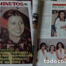 Coleccionismo de Revista Diez Minutos: REVISTA DIEZ MINUTOS 1979 ROCÍO DÚRCAL. Lote 90117368