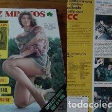 Coleccionismo de Revista Diez Minutos: REVISTA DIEZ MINUTOS 1975 ROCÍO DÚRCAL Y JUNIOR. Lote 90117820