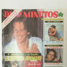 Collectionnisme de Magazine Diez Minutos: REVISTA DIEZ MINUTOS AÑO 1981. Lote 95693340