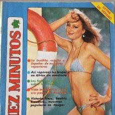Coleccionismo de Revista Diez Minutos: DIEZ MINUTOS EXTRA VERANO AÑO XXIX. Lote 95743583