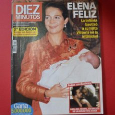 Coleccionismo de Revista Diez Minutos: DIEZ MINUTOS INFANTA ELENA BAUTIZO VICTORIA. Lote 100237879