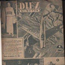 Coleccionismo de Revista Diez Minutos: REVISTA DIEZ MINUTOS : 144 NÚMEROS. DESDE EL Nº 1, EN TRES TOMOS - SEPTIEMBRE 1951 A AGOSTO 1954.. Lote 105914875