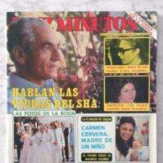 Coleccionismo de Revista Diez Minutos: DIEZ MINUTOS - 1980 MARISOL, PECOS, CAMILO SESTO, EL PESCAILLA, EUGENIO, PALOMO LINARES, MJ CANTUDO. Lote 106085903