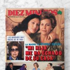 Coleccionismo de Revista Diez Minutos: DIEZ MINUTOS - 1985 - CRISTINA MARSILLACH, SARA MONTIEL, LA BOMBI, R. JURADO, JUNCAL RIVERO, ALASKA. Lote 107270811