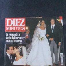Coleccionismo de Revista Diez Minutos: ROCIO DURCAL-LYDIA BOSCH-ANA OBREGON-ESTEFANIA-ISABEL PANTOJA-MISS ESPAÑA-ALASKA-CARMEN CERVERA. Lote 109387955