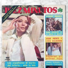 Coleccionismo de Revista Diez Minutos: DIEZ MINUTOS - 1979 - BETTY MISSIEGO, FARRAH FAWCETT, AMANDA LEAR, TERESA RABAL, ROSA MORENA. Lote 118613120