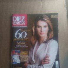 Coleccionismo de Revista Diez Minutos: DIEZ MINUTOS 60 ANIVERSARIO. Lote 110967878