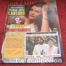 Coleccionismo de Revista Diez Minutos: * REVISTA DIEZ MINUTOS 1434 * 17-2-79 * MARILYN /MARIA JOSE CANTUDO/JULIO IGLESIAS/ BARBARA REY/ 14. Lote 113379331