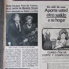 Coleccionismo de Revista Diez Minutos: RECORTE DIEZ MINUTOS 1238 1975. CARMEN POLO, RAPHAEL, MANUELA VARGAS. Lote 114175135