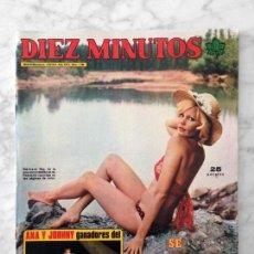 Coleccionismo de Revista Diez Minutos: DIEZ MINUTOS - 1974 - BARBARA REY, LOS GEMELOS DEL SUR, ROCIO DURCAL, BELINDA CORELL, MASSIEL. Lote 115084719