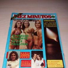 Coleccionismo de Revista Diez Minutos: DIEZ MINUTOS AÑO 1979, NÚMERO 1439 - ISABEL PANTOJA - LAS FOTOS OVNIS Q ATEMORIZO A CANARIAS. Lote 115407387