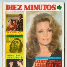 Coleccionismo de Revista Diez Minutos: DIEZ MINUTOS - 1976 - CARMEN SEVILLA, JUAN BAU, MASSIEL, SILVIA DIONISIO, LOS DIABLOS, ROCIO JURADO. Lote 53348915