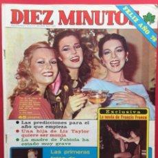 Coleccionismo de Revista Diez Minutos: DIEZ MINUTOS Nº 1375 SARA MONTIEL / CHICAS UN DOS TRES / LUCAS TANNER / LINA MORGAN / ROCIO JURADO. Lote 115711347