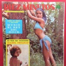 Coleccionismo de Revista Diez Minutos: DIEZ MINUTOS Nº 1357 MUERTE ELVIS PRESLEY / MIGUEL BOSÉ / RAPHAEL / RAFAELLA CARRÁ / PILAR BAYONA. Lote 115713319