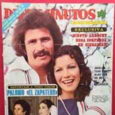 Coleccionismo de Revista Diez Minutos: DIEZ MINUTOS Nº 1341 BIGOTE ARROCET / CARMEN SEVILLA / POSTER MONO AMEDIO MARCO. Lote 115713975