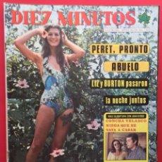 Coleccionismo de Revista Diez Minutos: DIEZ MINUTOS Nº 1255 CONCHA VELASCO / PERET / JOSE RUBIO / MASSIEL / JEANETTE. Lote 115721795