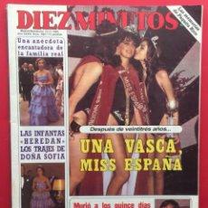 Coleccionismo de Revista Diez Minutos: DIEZ MINUTOS Nº 1681 CRISTINA AREILZA / MARI LUISA MERLO / MEMORIAS PAQUITA RICO / . Lote 115723143
