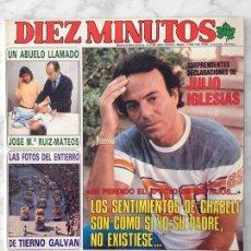 Coleccionismo de Revista Diez Minutos: DIEZ MINUTOS - 1986 - JULIO IGLESIAS, ÁNGEL NIETO, ROCÍO JURADO, MARÍA CASAL, UN DOS TRES, ÁGATA LYS. Lote 88860540