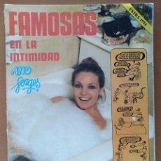 Coleccionismo de Revista Diez Minutos: REVISTA DIEZ MINUTOS 40 FAMOSAS EN LA INTIMIDAD DIBUJOS FORGES EXTRA 1974. Lote 117600680