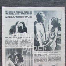 Coleccionismo de Revista Diez Minutos: RECORTE DIEZ MINUTOS 1222 1975 ELIZABETH DE YUGOSLAVIA, RICHARD BURTON. Lote 117602227