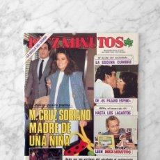 Coleccionismo de Revista Diez Minutos: DIEZ MINUTOS - 1985 - EMILIO BUTRAGUEÑO, ROBERT ENGLUND, RACHEL WARD, URRUTI, ALASKA, NINA FERRER. Lote 118479907