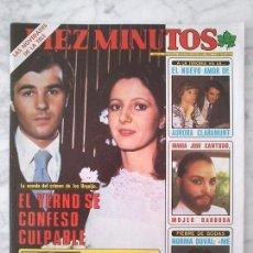 Coleccionismo de Revista Diez Minutos: DIEZ MINUTOS - 1981 - EL CRIMEN DE LOS URQUIJO, MARISOL, MJ CANTUDO, VIRGINIA MATAIX, MARISOL. Lote 92008035