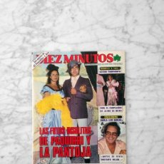 Coleccionismo de Revista Diez Minutos: DIEZ MINUTOS - 1984 - PAQUIRRI Y PANTOJA, DOMINGUIN, MARISOL, JAIME DE MORA, ROCIO DURCAL. Lote 131099496