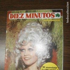 Coleccionismo de Revista Diez Minutos: (F-1) DIEZ MINUTOS Nº 1.173 AÑO 1974( REPORTAJE A MARISOL). Lote 133898742