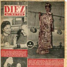 Coleccionismo de Revista Diez Minutos: DIEZ MINUTOS-MARION MARLOWE - YOKO TANI - PERSECUCION DE RELIGIOSOS EN ARGENTINA Nº 195 22-5-1955. Lote 135276750