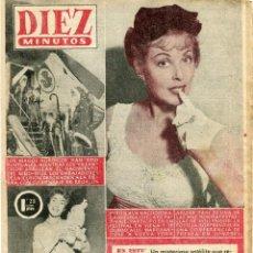 Coleccionismo de Revista Diez Minutos: DIEZ MINUTOS- SOFIA LOREN EXITO EN ESTOCOLMO 1 PAGINA 5 FOTOS CONTRAPORTADA - Nº226 / 25-12-1955. Lote 135357226
