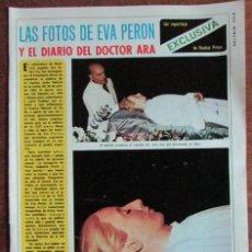 Coleccionismo de Revista Diez Minutos: RECORTE DIEZ MINUTOS Nº 1204 1974. EVA PERON. DOCTOR ARA. 6 PGS. Lote 139841870