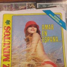 Coleccionismo de Revista Diez Minutos: DIEZ MUNUTOS EXTRA PRIMAVERA 1977. Lote 140312489