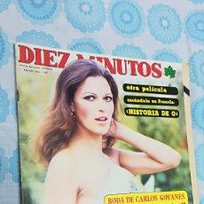 Coleccionismo de Revista Diez Minutos: DIEZ MINUTOS Nº 1257 (27/9/1975) HISTORIA DE O ROCIO JURADO TERESA RABAL CARMEN SEVILLA SIN POSTER. Lote 145808109