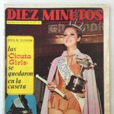 Coleccionismo de Revista Diez Minutos: REVISTA DIEZ MINUTOS Nº 1107 - 11/11/1972 – MISS ESPAÑA – SALVADOR DALÍ. Lote 141805658