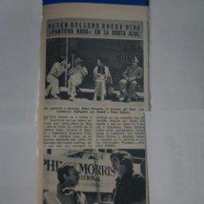 Coleccionismo de Revista Diez Minutos: RECORTE REPORTAJE CLIPPING DE PETER SELLERS PANTERA ROSA REVISTA DIEZ MINUTOS Nº 1200 PAG 67. Lote 142721854