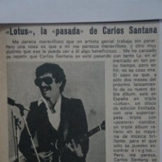 Coleccionismo de Revista Diez Minutos: RECORTE REPORTAJE DE CLIPPING DE CARLOS SANTANA REVISTA DIEZ MINUTOS Nº 1375 PAG 69. Lote 143266042