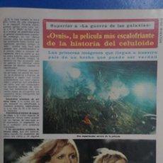 Coleccionismo de Revista Diez Minutos: RECORTE REPORTAJE DE CLIPPING DE OVNIS MELINDA DILON RICHARD DREYFUSS DIEZ MINUTOS Nº 1379 PAG 59-62. Lote 143276906