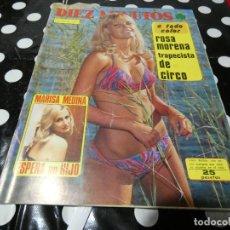 Coleccionismo de Revista Diez Minutos: REVISTA DIEZ MINUTOS NUMERO 1189 JUNIO 74 ROSA MORENA MARISA MEDINA. Lote 144833994