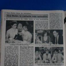 Coleccionismo de Revista Diez Minutos: RECORTE REPORTAJE CLIPPING DE ANA BELEN VICTOR MANUEL REVISTA DIEZ MINUTOS Nº 1557 PÁG 98. Lote 147933366