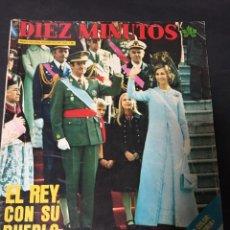 Coleccionismo de Revista Diez Minutos: DIEZ MINUTOS MISS MUNDO AMPARO MUÑOZ QUETA CLAVER LINA MORGAN MARY FRANCIS LCARMEN SEVILLA . Lote 151454042