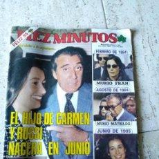Coleccionismo de Revista Diez Minutos: REVISTA DIEZ MINUTOS N. 1741 1984 POSTER EL CHOLLO UN DOS TRES. Lote 151715586