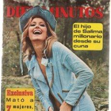 Coleccionismo de Revista Diez Minutos: DIEZ MINUTOS. Nº 1054. POSTRES: AL BANO / LINDA HAYDEN. 6 NVBRE 1971,(P/B71). Lote 155929014