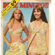 Coleccionismo de Revista Diez Minutos: DIEZ MINUTOS. Nº 931. A PLENO SOL. MODA VERANO 69. 28 JUNIO 1969. (P/B71). Lote 155994638