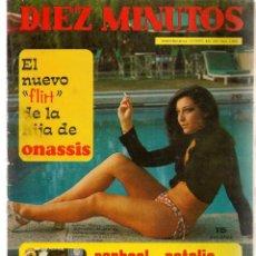 Coleccionismo de Revista Diez Minutos: DIEZ MINUTOS. Nº 1090. RAPHAEL Y NATALIA / INGRID GARBO. 15 JULIO 1972. 1972. (P/B71). Lote 155997186