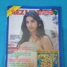 Coleccionismo de Revista Diez Minutos: DIEZ MINUTOS EXTRA 1981 - MARIA CASAL - ROSARIO OMAGGIO - ELEONORA VALLONE - MARIA SILVA - 007 .... Lote 156605358