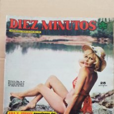 Coleccionismo de Revista Diez Minutos: REVISTA DIEZ MINUTOS. NUM. 1199. 17 AGOSTO 1974.- BARBARA REY.- BODA MERCEDES VECINO.- . Lote 156754318