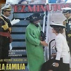 Coleccionismo de Revista Diez Minutos: DIEZ MINUTOS 1811 6 MAYO 1986 LADY DI CON REYES DE ESPAÑA. Lote 156781022