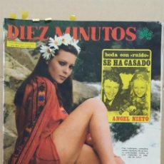 Coleccionismo de Revista Diez Minutos: REVISTA DIEZ MINUTOS. NUM. 1243. 21 JUNIO 1975. ANGEL NIETO. PILAR VELAZQUEZ. BRUNO LOMAS. Lote 156870034