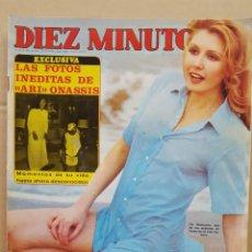 Coleccionismo de Revista Diez Minutos: REVISTA DIEZ MINUTOS. NUM. 1252. 23 AGOSTO 1975.- GALA DE LA CRUZ ROJA.- PIA GIANCARLO. Lote 156870462